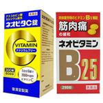 ビタミンCとビタミンB